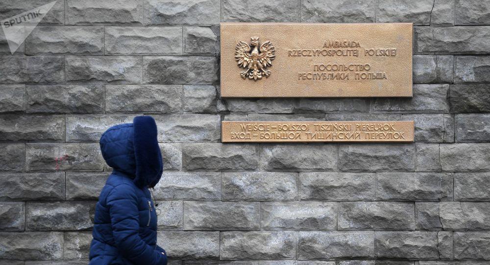 Ambasada Polski w Moskwie