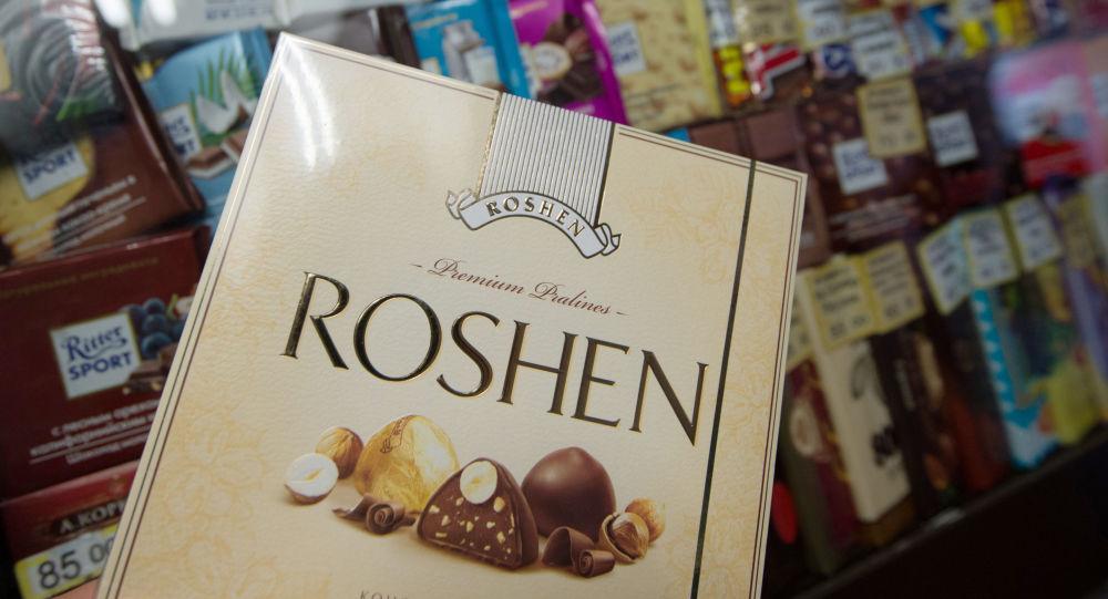 Cukierki Roshen