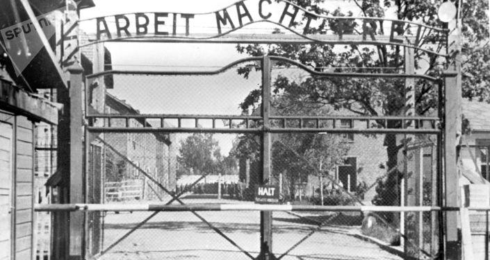 Auschwitz I, brama główna