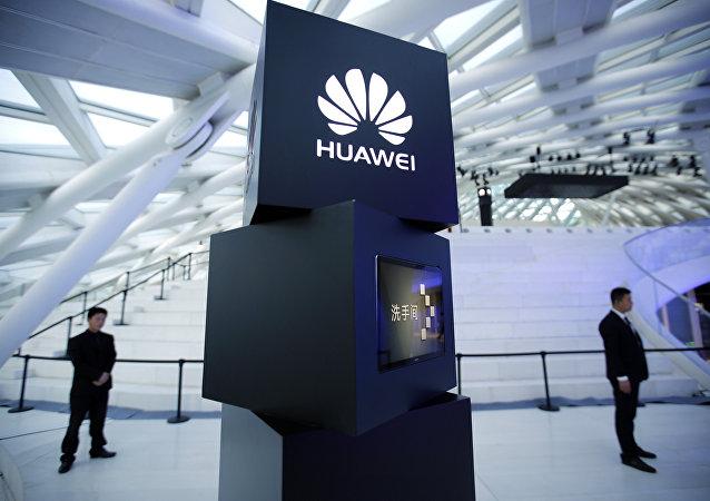 Huawei (Logo)