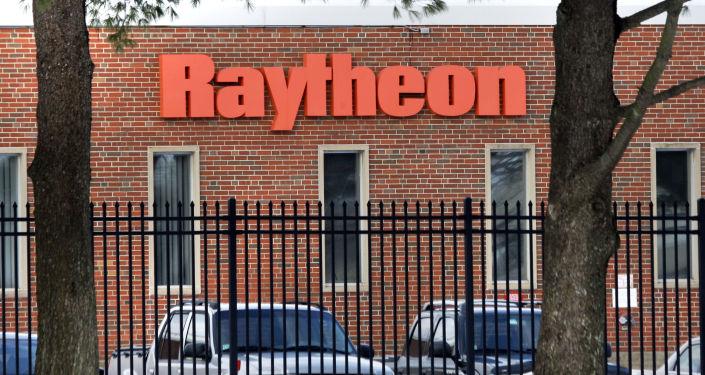 Logotyp firmy Raytheon
