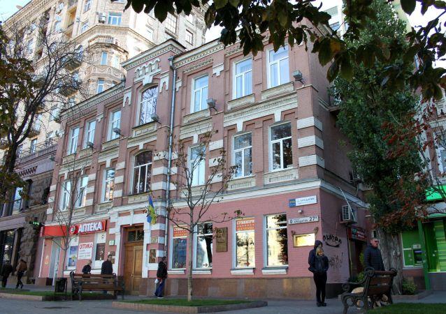 Budynek NSŻU w Kijowie