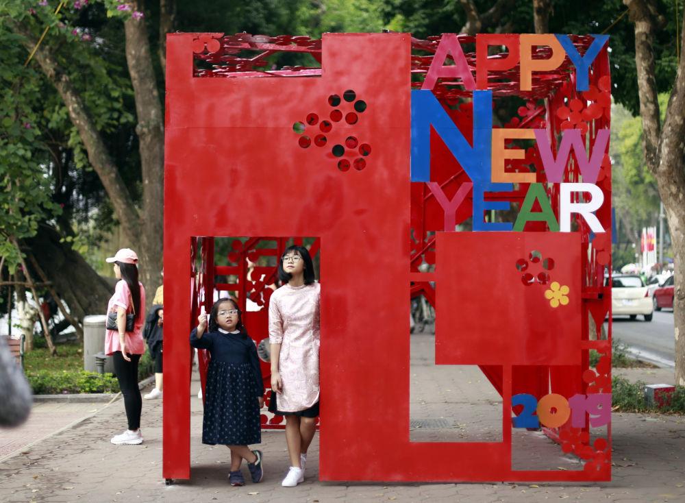 Chiński Nowy Rok w Wietnamie