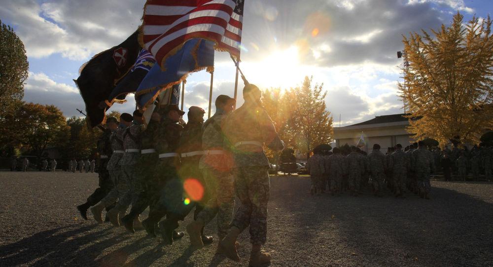 Amerykańska baza wojskowa w Korei Południowej