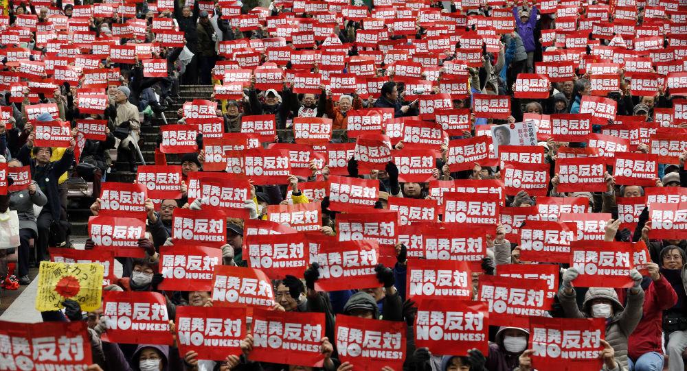 Protesty w Japonii przeciwko broni jądrowej