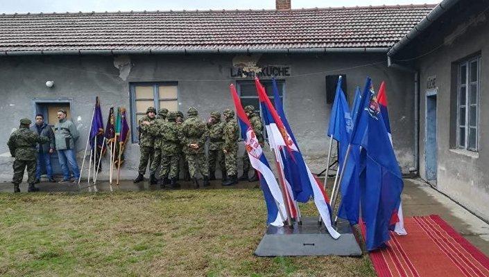 Uroczystości pamiątkowe na terenie byłego obozu koncentracyjnego Crveni Krst
