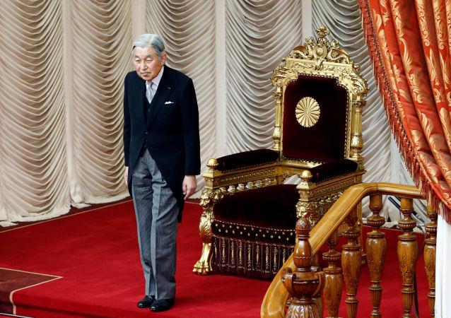 Cesarz Japonii Akihito podczas sesji parlamentarnej w Tokio
