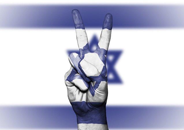 Flaga Izraela