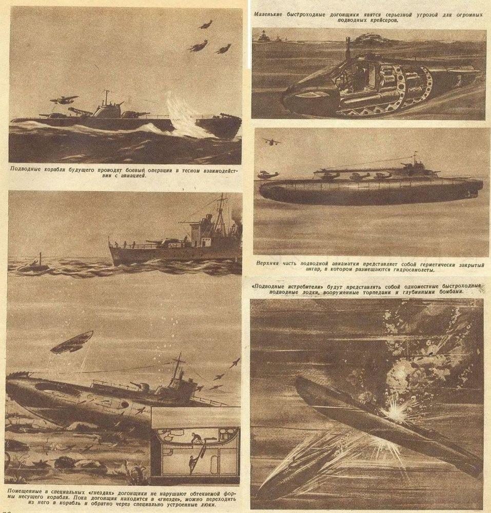Ilustracja Podwodna wojna przyszłości w czasopiśmie Technika młodzieży, 1940 rok