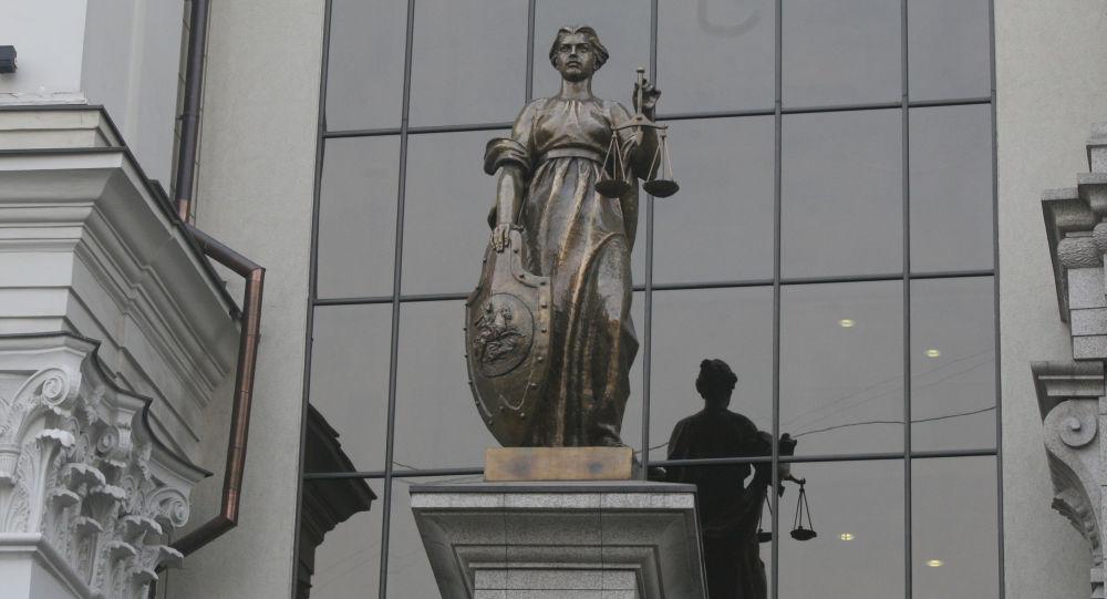 Rzeźba Temidy na fasadzie Sądu Najwyższego Federacji Rosyjskiej w Moskwie