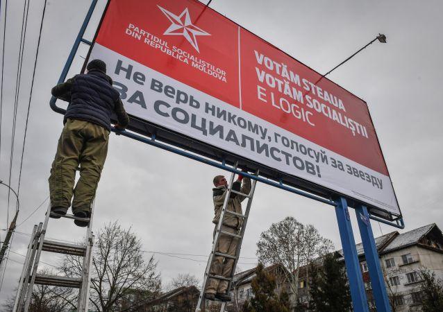 Wybory parlamentarne w Mołdawii.