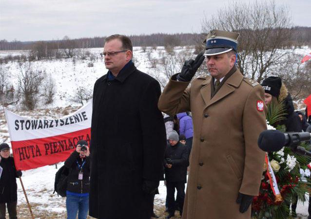 W Hucie Pieniackiej uczczono pamięć zamordowanych Polaków