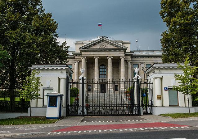 Ambasada Federacji Rosyjskiej w Warszawie.