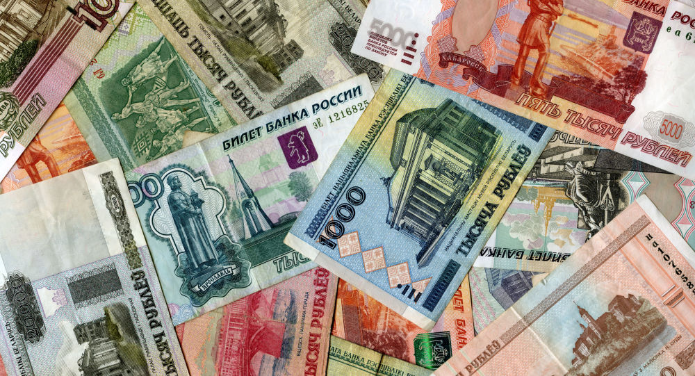 Banknoty Rosji i Białorusi